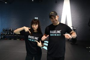 BASELINE®️ 60-DAY CHALLENGE FREQUENTLY ASKED QUESTIONS
